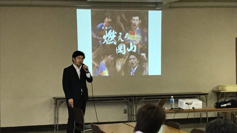 日本卓球伝来の地って岡山なん?