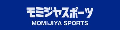 モミジヤスポーツ HP