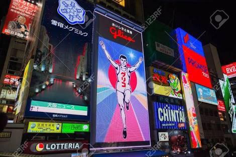 岡山県人2人が大阪出張でコロナ感染、県またぎOKになったけど大阪は危険なんですか?