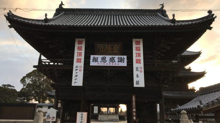 再びウインドブレーカーで氷点下朝ラン、2月は西大寺会陽です!