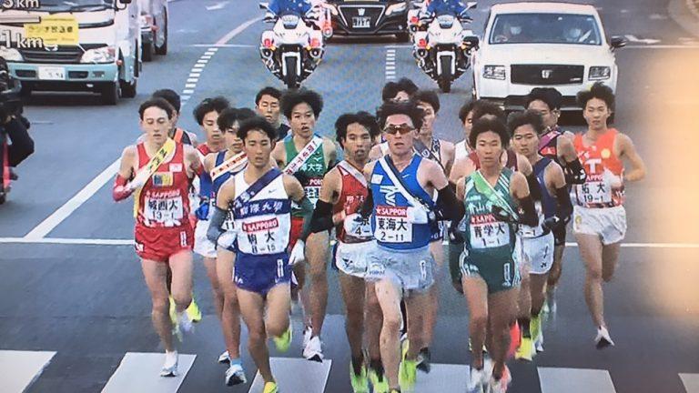 箱根駅伝のスポンサーは繋がり重視で気持ち良い!