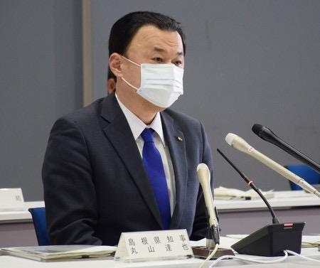 聖火リレーのガイドラインが発表されても、中止の態度を変えない島根県知事