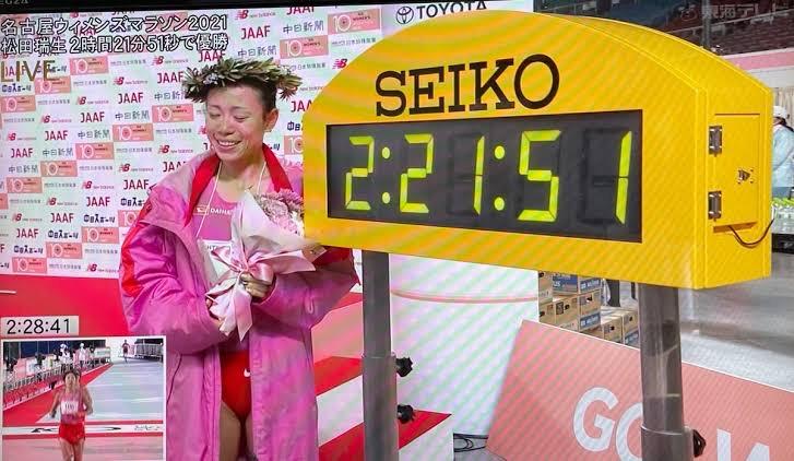 名古屋ウィメンズマラソン、松田瑞生選手優勝おめでとう!そろそろ市民ランナーもウズウズして来たね。