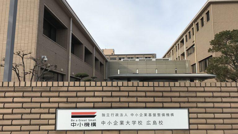 3カ月ぶりの出張で広島市内ラン5キロ、出張の目的は、、