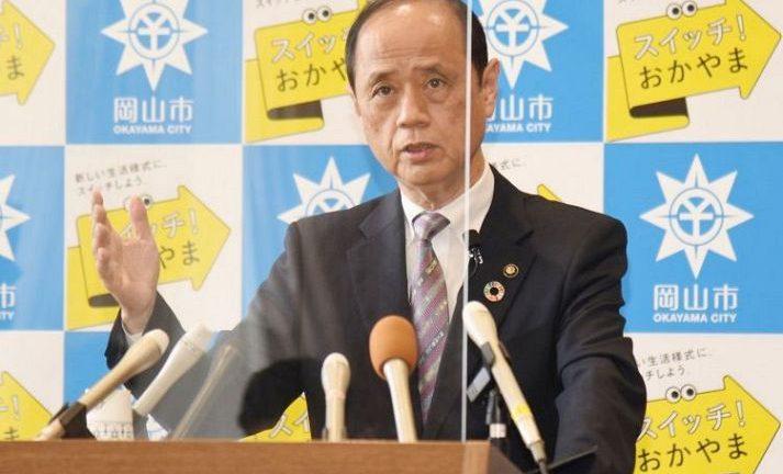 岡山市の成人式が中止に、、代わりに何か出来ないですか?
