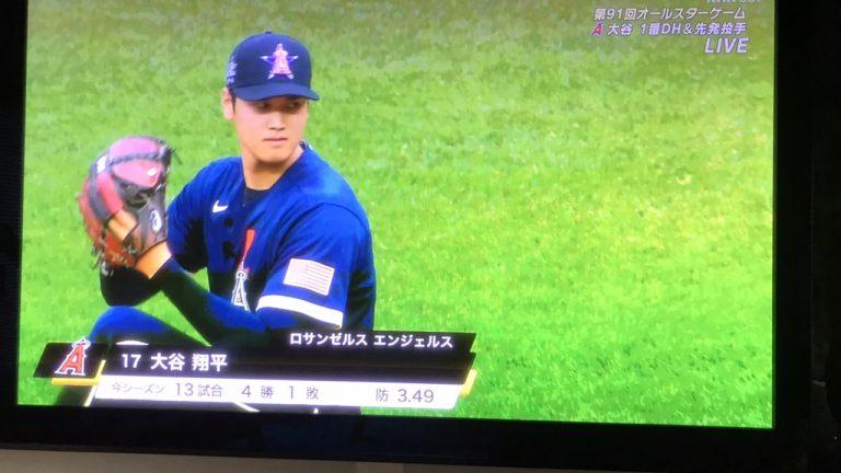 It's ShowTimeの主役は日本人⁉大谷翔平が一番非凡なところは?