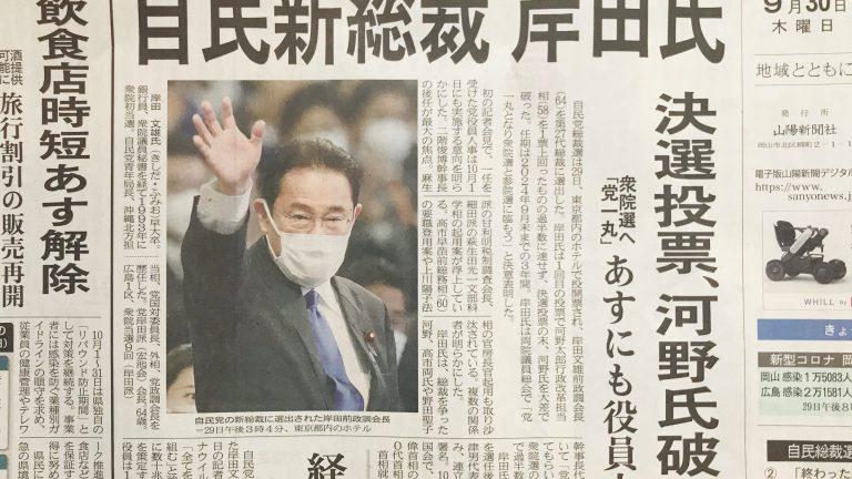 変わらない♪変われない♪変わりた〜くない君♪も、岡山市長選挙に行こう!