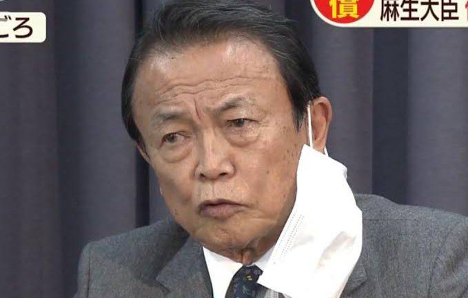 麻生太郎氏の副総理登用に見る、上が重い弊害と国会議員定年制のススメ